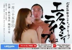 akiyama_shouda.jpg