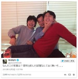 ariyoshi_deisui.jpg