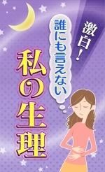 asaichi_seiri1.jpg