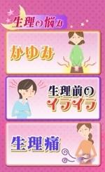 asaichi_seiri2.jpg
