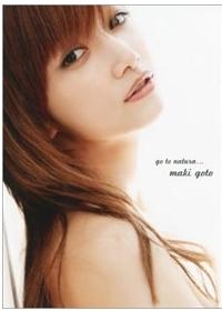 goto_maki.jpg