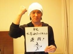 kanou_eikou.jpg
