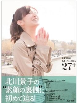 kitagawa_keiko.jpg