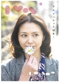 koizumi_kyouko.jpg
