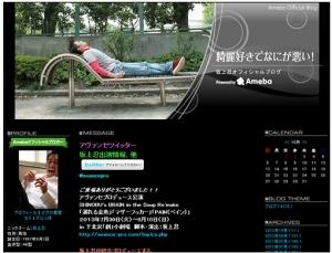 sakagami_shinobu.jpg