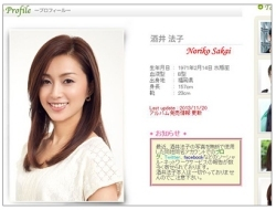 sakai_noriko2.jpg