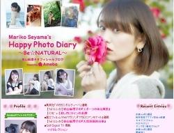 seyama_mariko.jpg