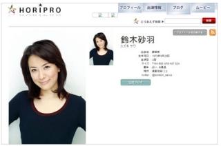 suzuki_sawa.jpg