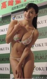 takasaki_seiko.jpg