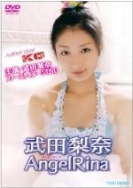 takeda_rina.jpg