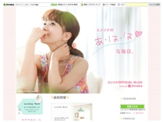yun_sona.jpg